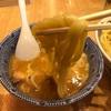 【めん徳二代目つじ田・勝どき店】流儀に従えばつけ麺を数回味変して楽しめる⁉️すだちと一子相伝の黒七味最高すぎるぜ‼️