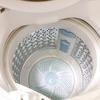 洗濯槽に隠れたピロピロわかめを除去!掃除方法をご紹介します☆【縦型洗濯機】
