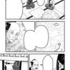 【本日公開】第136話「お転婆娘と顔無しの男」【web漫画】