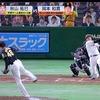 2018 3rd game@東京ドーム