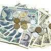 【ブログ運営報告】誰でもできるブログで簡単にお金を稼ぐやり方