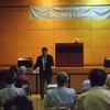 Okudera Lecture奥寺康彦氏講演会開催しました!