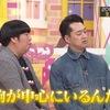 『乃木坂工事中』2018年3月11日回 出演/生駒里奈 齋藤飛鳥
