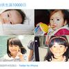 横山由依、生誕10000日で幼少期の写真公開 ファン「可愛い」「面影ある」