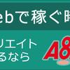 祝一日アクセス50突破