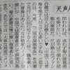 『三国志で、曹操が人気の国』…って、日本なの?中国なの?