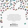 アップル「WWDC 2017」