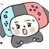 任天堂スイッチが売ってたゾ!!の巻。
