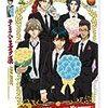 テニスの王子様 FAN DISC ~Animation's 10th Anniversary~、落第忍者乱太郎 50