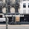 【MORI YOSHIDA】パリで活躍している日本人パティシエによる大人気パティスリー