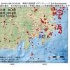 2016年11月06日 07時45分 神奈川県東部でM2.6の地震