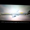 エディハド航空の評価(2019年5月):食事・シート(充電・娯楽設備)、欠航時の対応等