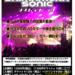 【出演者大募集!】SHIMAMURA SONIC 2017 in Summer  開催決定!!