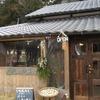 2020.01.25 茨城町 ひらくカフェ~益子