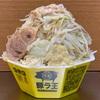 【日清 豚ラ王】二郎系カップ麺を楽しもう‼️ニンニクいれますか?