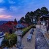 京都・西山 - 天空の山寺 三鈷寺で迎える師走の朝