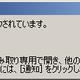 エクセル PERSONAL.xlsbの削除(保存場所)