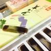 【北海道暮らしの食生活】大手スーパーに出回らない食材が食べられるよ「黒千石大豆」「ささげ」