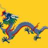 朝鮮をめぐり日本と清が激突する日清戦争
