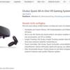 Oculus Quest(オキュラスクエスト)の発売日はいつ??どこで買える?値段、新情報は?