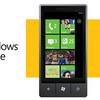 WindowsPhone7のダウングレード、アップグレードに併せて日本語化への一覧