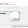 【MacBookPro+BootCamp6+Windows10】Win7などからWin10にアップグレードしたとき、既にBootCamp4が動作している状態でBootCamp6を上書きインストールしようすると「error」が出てインストールできなかった時の対応ログ