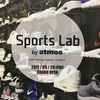 【5月26日OPEN】SPORTS LAB BY ATMOS