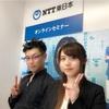 最近のMicrosoft Azure|NTT東日本オンラインセミナー