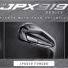 MIZUNO ゴルフUSAからJPX919 アイアンシリーズの発売です。。