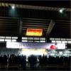 "2020.10.29 : Fujii Kaze ""NAN-NAN SHOW 2020 "" HELP EVER HURT NEVER @日本武道館"