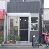 千川「ユーカリと尨」〜本がたくさん置かれているブックカフェ〜