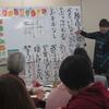第3回 絵手紙教室 開催