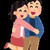 【ネイティブが使う表現】~get back together~の意味。教科書では習わない日常英会話!!その18