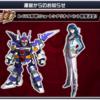 スーパーロボット大戦 鋼の超感謝祭2021 【スパロボDD】