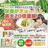 まちかど情報室(NHK)3月22日 「やさい食べよう」