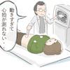 10W初の妊婦健診