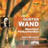 ブルックナー 交響曲第5番 ギュンター・ヴァント/ミュンヘン・フィルハーモニー管弦楽団(1995年)