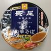 【今週のカップ麺156】 長尾中華そば こく煮干し (東洋水産)