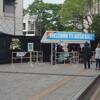 2015/05/09 RushBall☆R 2015(Awesome City Club、asobius、HOWL BE QUIET、RAZORS EDGE、Rhythmic Toy World、SOUL FLOWER UNION、愛はズボーン、密会と耳鳴り) @ 大阪城野外音楽堂