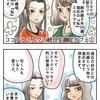 【統合失調症漫画絵日記1話】ココアとミルクの統合失調症カフェ(1)
