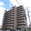 鳥取市 中古 マンション サーパス南吉方 8階 角部屋 3LDK 1580万円 平成30年10月20日~