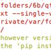 【python】MacOSにdlibをインストールする