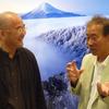 大山行男写真展の「富士山」には度肝を抜かれますよ。ご自分の目で確かめて!