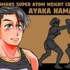 総合格闘技を深く楽しむ「RIZIN CONFESSIONS」最新動画公開。浜崎朱加のイケメンっぷりに震える