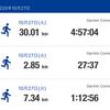 残りはあと4日【大会27日目】いわて盛岡シティマラソン☆20201027