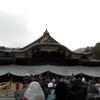ようやく2020年新春神社巡り(3)弥彦神社