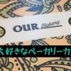 ソウル  美味しいパンが有名なベーカリーカフェ!おススメのカフェをご紹介♡