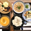 9月29日(土)のランチ膳&手作りケーキメニューです。