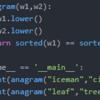 独学プログラマー22章読んでみた:アルゴリズム