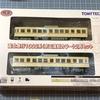 ■中古整備■TOMYTEC 鉄道コレクション 富士急行1000系(京王復刻カラー)2両セット